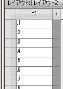 異常FileMaker