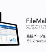 fm14_Banner_jp