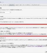 SSL_pic1