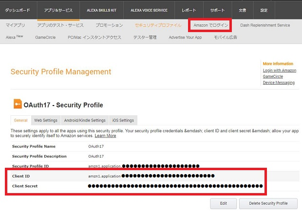 FileMaker 17 の機能「OAuthを使ってFileMakerにログインしよう