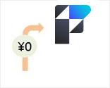 FileMakerプラットフォーム全s製品をご利用いただくことが可能!